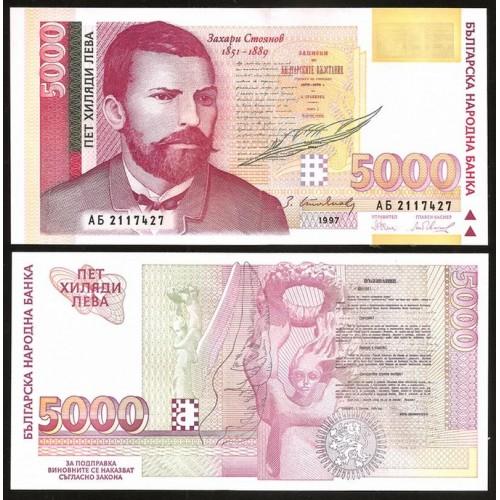 BULGARIA 5000 Leva 1997