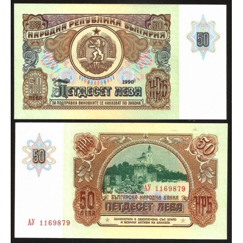 BULGARIA 50 Leva 1990