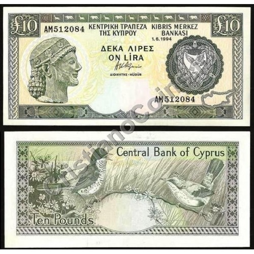 CYPRUS 10 Pounds 1994
