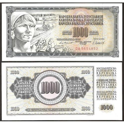 YUGOSLAVIA 1000 Dinara 1981