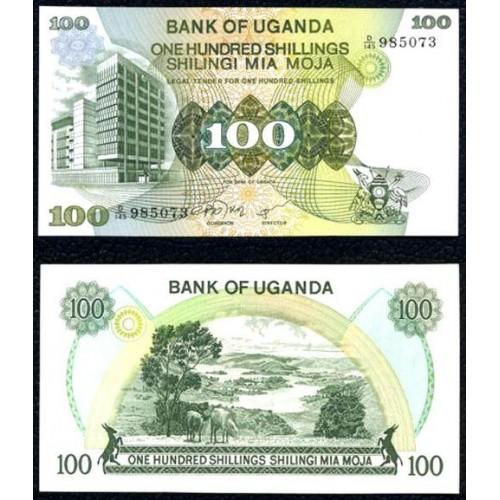 UGANDA 100 Shillings 1979