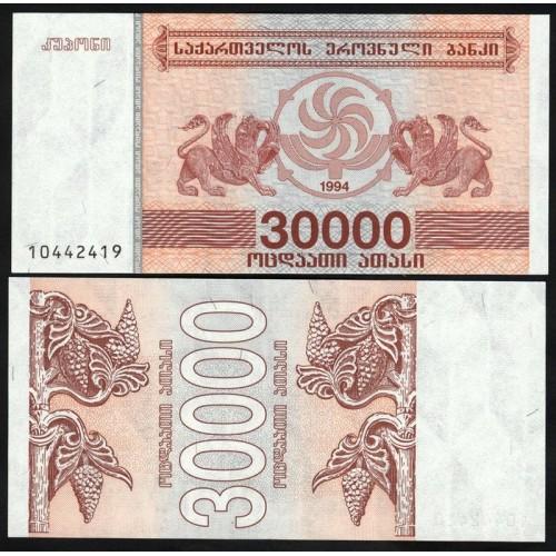 GEORGIA 30.000 Laris 1994