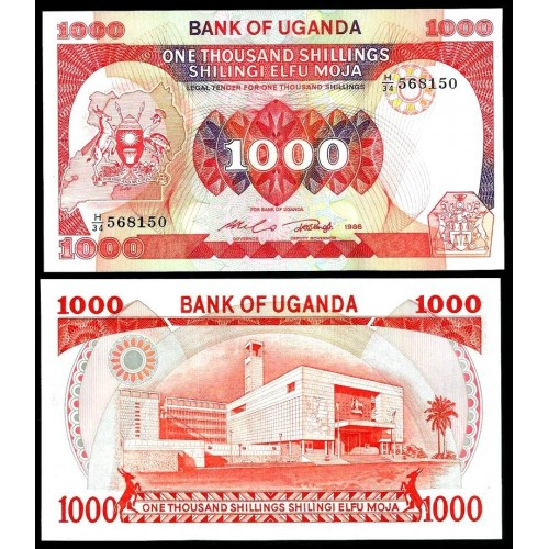 UGANDA 1000 Shillings 1986