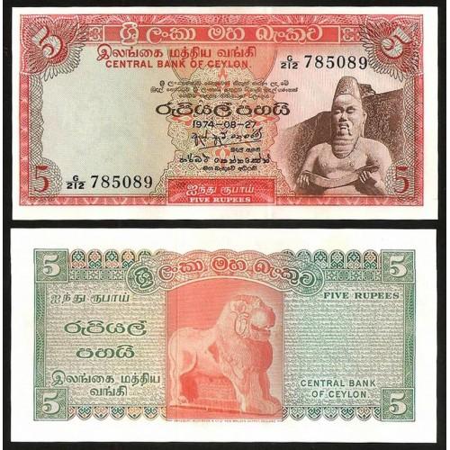 CEYLON 5 Rupees 27.08.1974