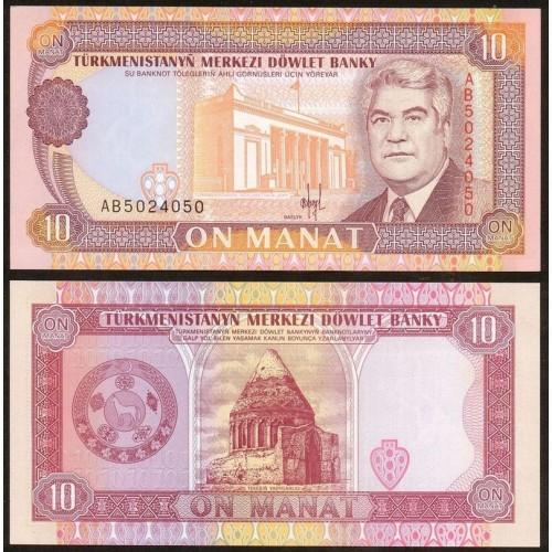 TURKMENISTAN 10 Manat 1993