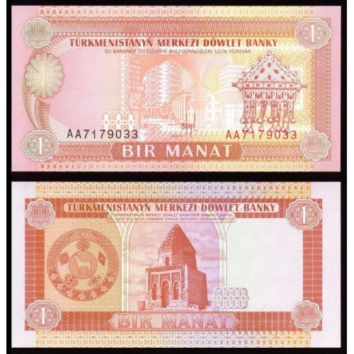 TURKMENISTAN 1 Manat 1993