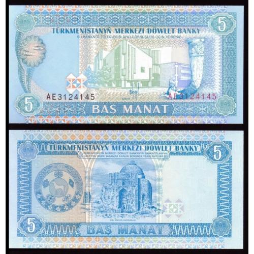TURKMENISTAN 5 Manat 1993