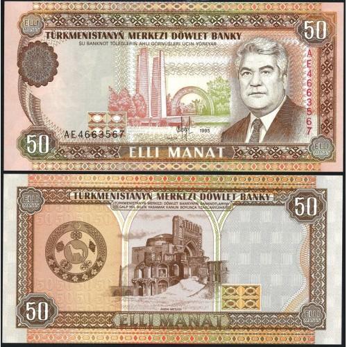 TURKMENISTAN 50 Manat 1995