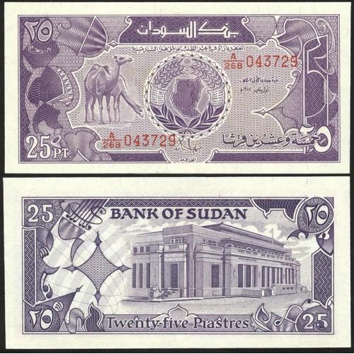 SUDAN 25 Piastres 1987