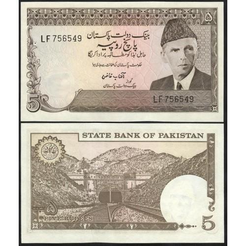 PAKISTAN 5 Rupees 1976/1984
