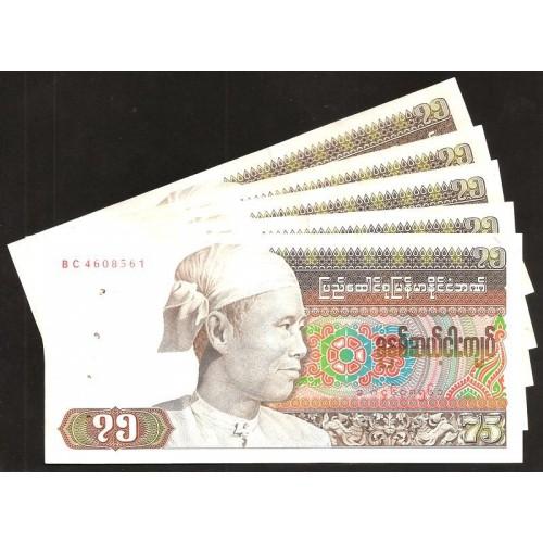 BURMA Lot of 5 Banknotes 75...