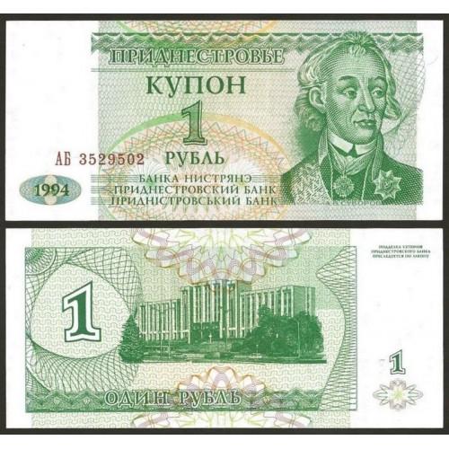 TRANSNISTRIA 1 Ruble 1994