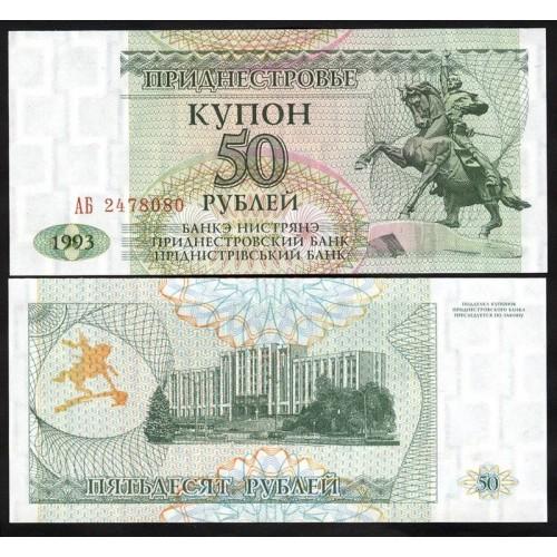 TRANSNISTRIA 50 Rublei 1993