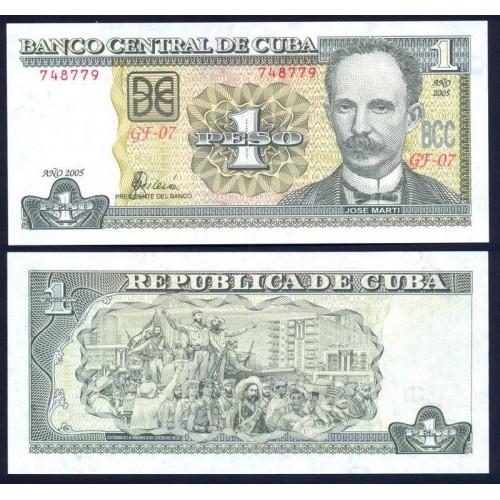 CUBA 1 Peso 2005
