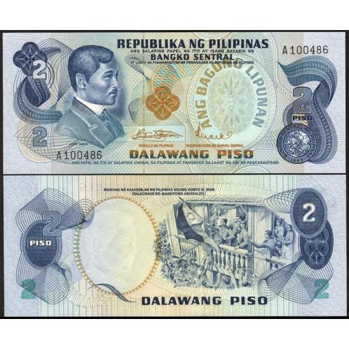 PHILIPPINES 2 Piso 1970