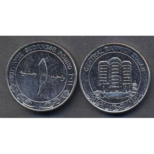 NORTH SUDAN 1 Pound 2011
