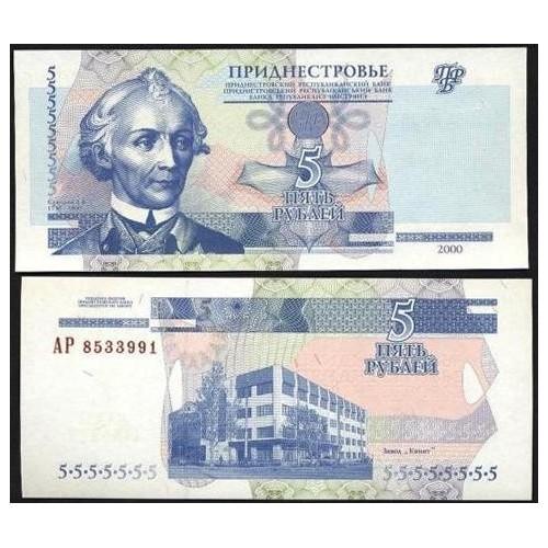 TRANSNISTRIA 5 Rublei 2000