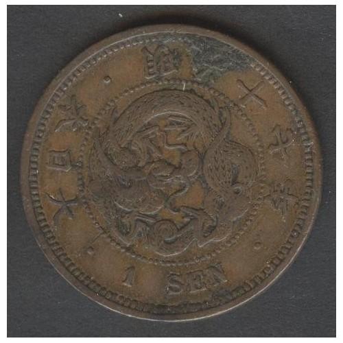 JAPAN 1 Sen 1884 (Year 17)