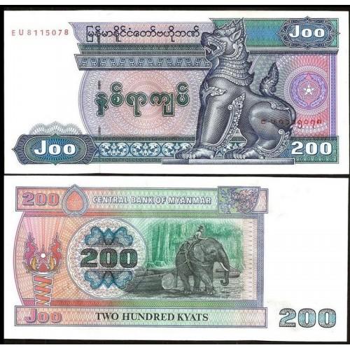 MYANMAR 200 Kyats 1991/98