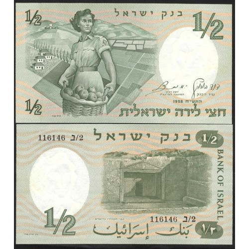 ISRAEL 1/2 Lira 1958