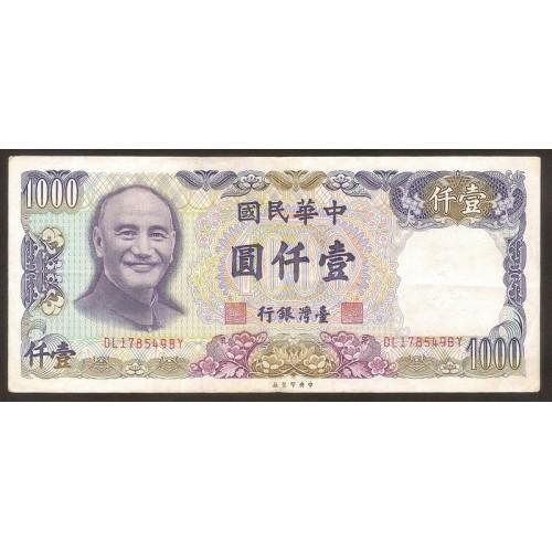 TAIWAN 1000 Yuan 1981