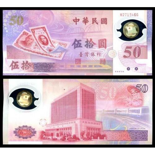 TAIWAN 50 Yuan 1999 Polymer