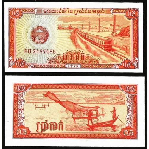 CAMBODIA 0,5 Riel 1979