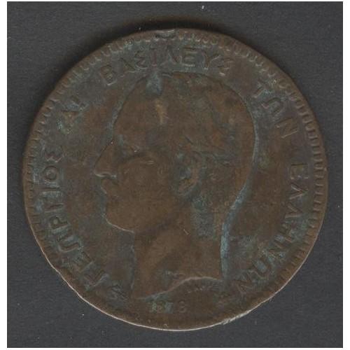 GREECE 10 Lepta 1878