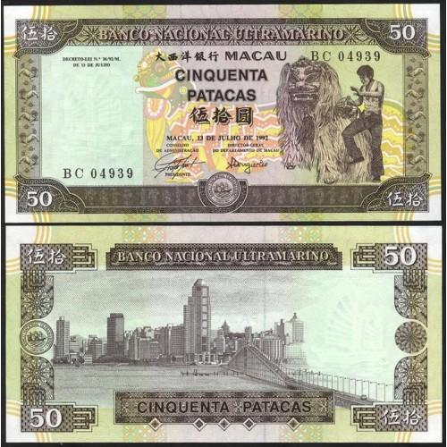 MACAO 50 Patacas 1992