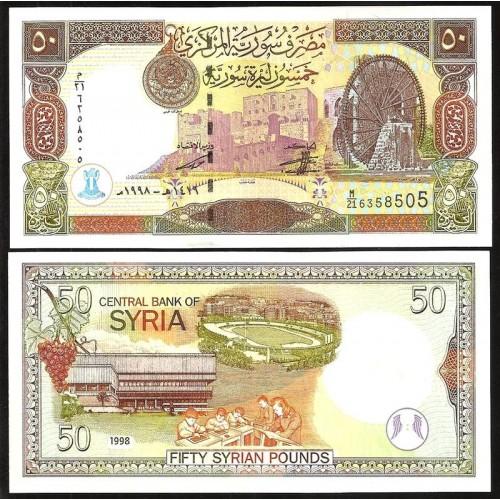 SYRIA 50 Pounds 1998