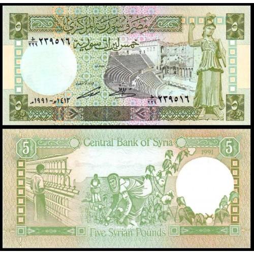 SYRIA 5 Pounds 1991