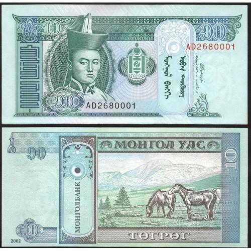 MONGOLIA 10 Tugrik 2002