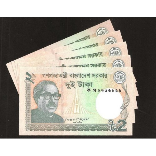 BANGLADESH Lot of 5...