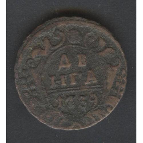 RUSSIA 1/2 Kopek 1739