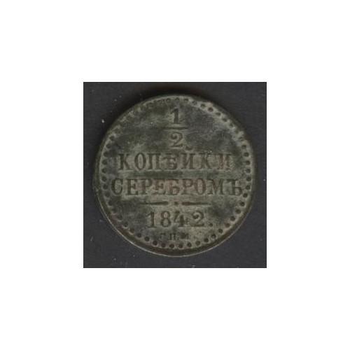 RUSSIA 1/2 Kopek 1842 C.H.M