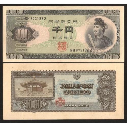 JAPAN 1000 Yen 1950
