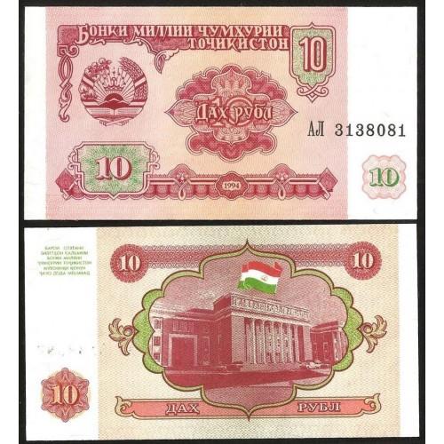 TAJIKISTAN 10 Rubles 1994
