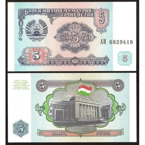 TAJIKISTAN 5 Rubles 1994