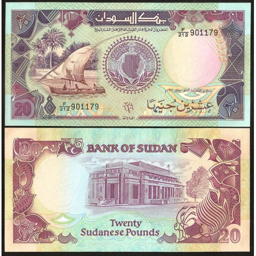 SUDAN 20 Pounds 1991