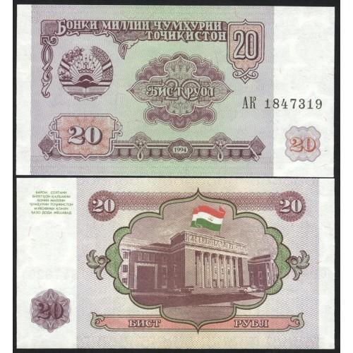 TAJIKISTAN 20 Rubles 1994