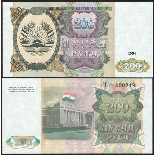 TAJIKISTAN 200 Rubles 1994