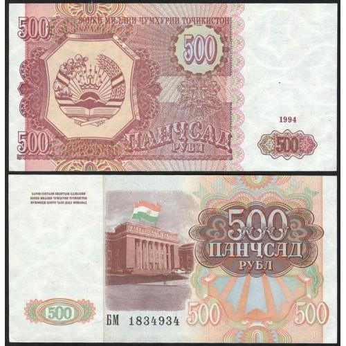 TAJIKISTAN 500 Rubles 1994