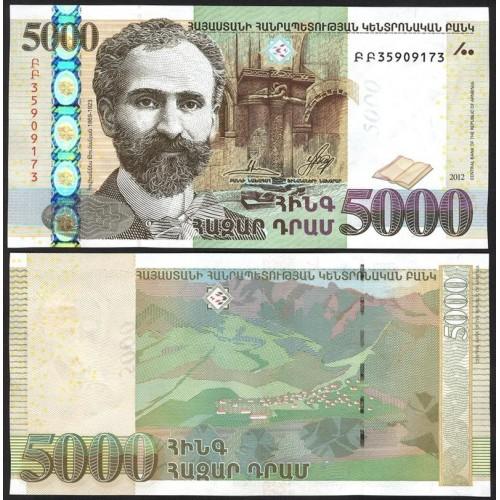 ARMENIA 5000 Dram 2012