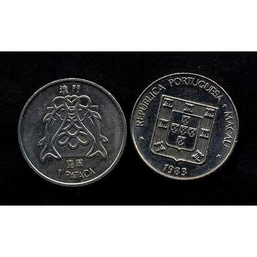 MACAO 1 Pataca 1983