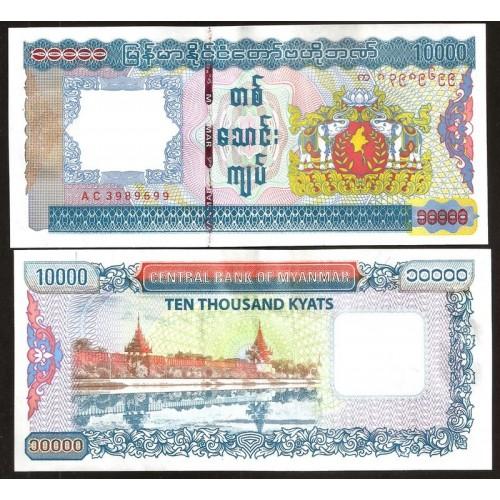 MYANMAR 10.000 Kyats 2012