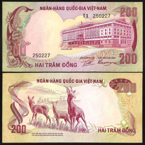 VIET NAM SOUTH 200 Dong 1972