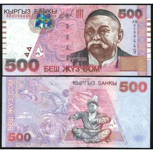 KYRGYZSTAN 500 Som 2000
