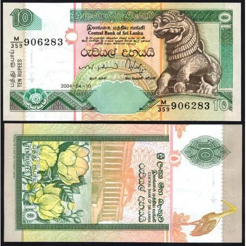 SRI LANKA 10 Rupees 2004