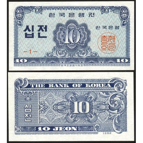SOUTH KOREA 10 Jeon 1962