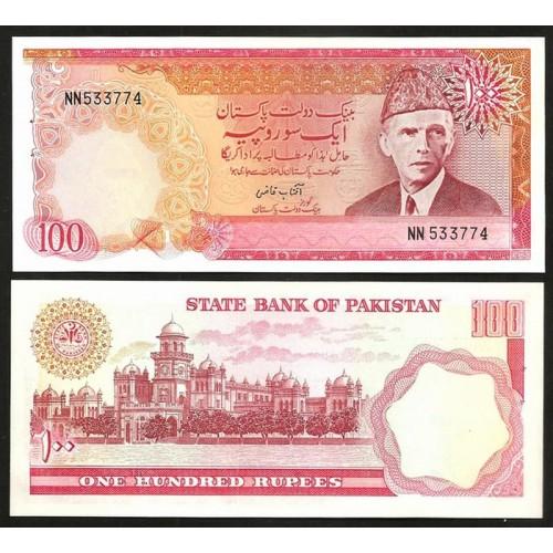 PAKISTAN 100 Rupees 1976/84